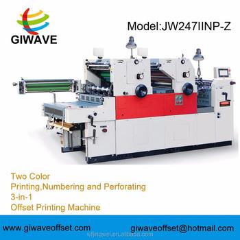 printing machine price