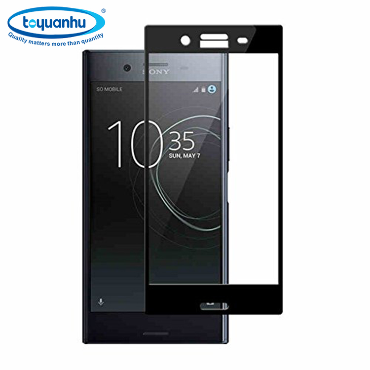 Tempered Glass Full Coverage 3D Curved Carbon Fiber Screen Protector for Sony Xperia XZ Premium