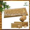 2013 multimedia anti-radiation new wireless keyboard mouse combo bamboo keyboard original keyboard