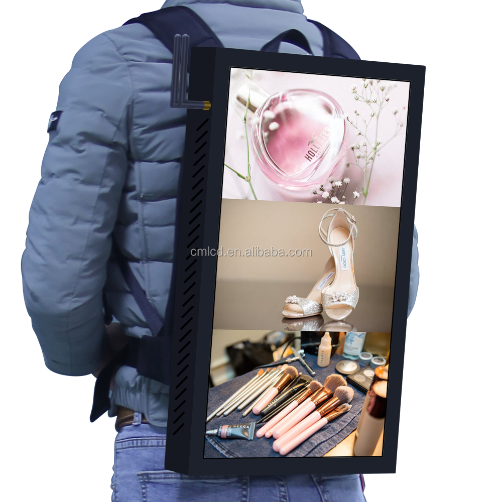 21.5 inch walking battery-powered digital signage
