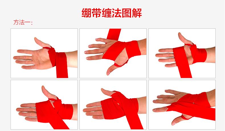 OEM Đấm Bốc Handwraps Bông Móc Bảo Vệ Cổ Tay Tay Kết Thúc Tốt Đẹp