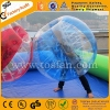 PVC 1.5m adult game inflatable human bumper ball TB026