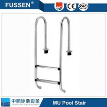 Tough Super Standard swimming pool ladder pool ladder and plastic pool ladder