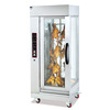 /product-detail/rotary-vertical-rotisserie-chicken-equipment-808504824.html