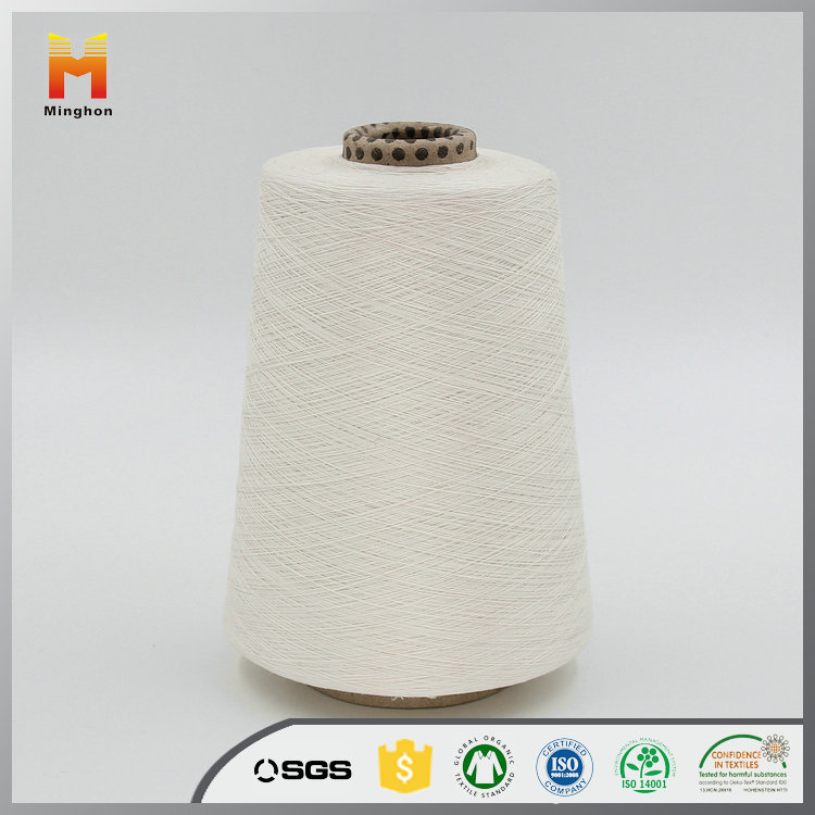High Quality Best Price Silk Noil Yarn