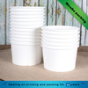 white paper disposable PLA hot soup cups