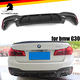 Auto Rear Bumper Diffuser Spoiler Lip Fit For BMW 5 Series G30 2017+ Carbon Fiber