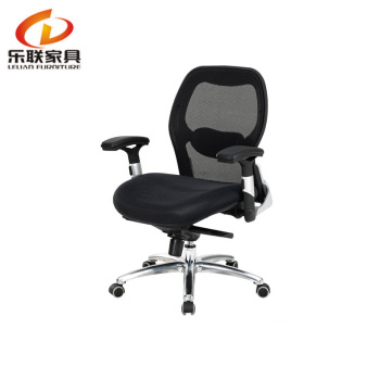 classic office chair. T-01B Classic Office Furniture Guangdong Chair Mesh Chairs B