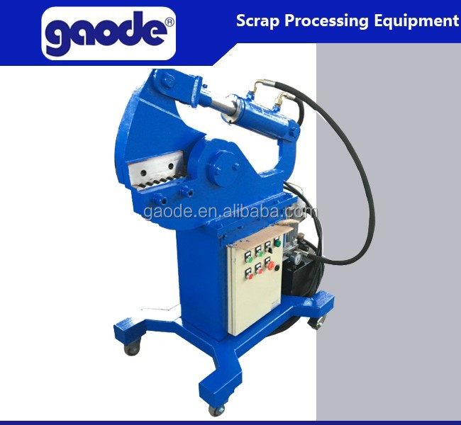 Gaode Suppliery Hydraulic Cutting Off The Scrap Metal Machine Shear