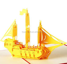 sailing boat 3D greeting card for children