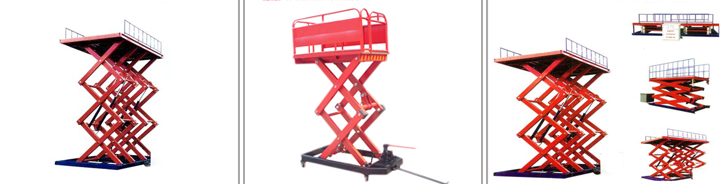 Stationary Scissor Lift Table