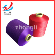 100% polyester DTY 150D filament yarn DTY 150D/48F.HIM NIM SIM dope dyed color DTY yarn