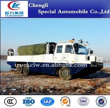 を売却中国革新的な水陸両用トラック/車ドライブで水と土地越え悪い状態道路オプションのスタイル