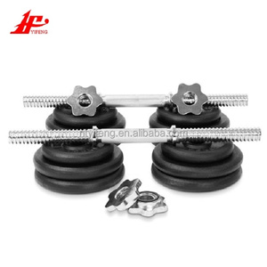 Professionally designed total weight 30 kg combination dumbbell set