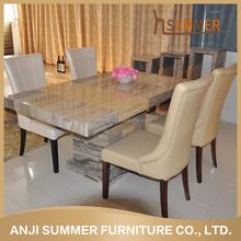 Anji Summer Furniture Co Ltd Dining Chairtub chair