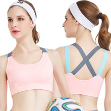 Cheap Womens Quality Fashionable Sexy Sports Bra