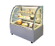 Cake display cooler/Curved glass display cooler/Commercial bakery equipment refrigerator cake display cooler