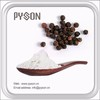 CAS No.9001-00-7 Black pepper wholesale black pepper powder