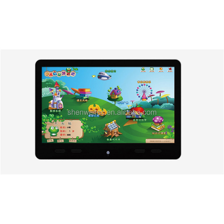 Games player 42 inch LCD Touch display, Digital Signage, Android 5.1 Motion Activated