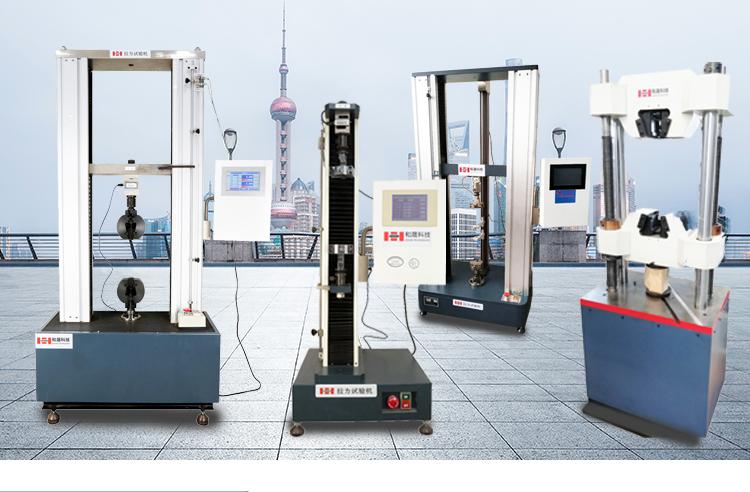 Programável 50kn universal máquina de teste de resistência à compressão e à flexão UTM elétrica equipamentos de laboratório