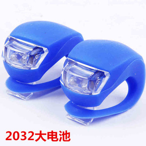 New Design led revolving warning lights bike rear and front light/bicycle rear light