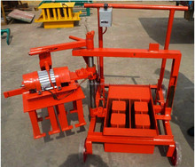 small mobile block making machine in zambia QMJ2-45