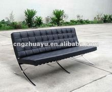 2012 New design furniture leather sofa HY-C012