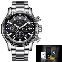 LIGE мужские часы, лучший бренд, Роскошные военные спортивные часы, мужские водонепроницаемые наручные часы из нержавеющей стали, кварцевые ч...(China)