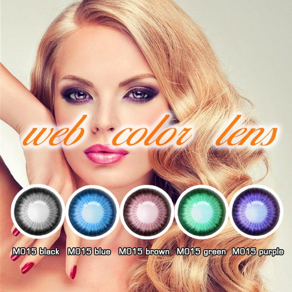 New Look 3 Tone Color Contact Lens Wholesale Magic Eyes Color ...