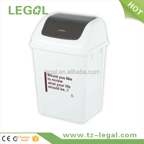 indoor household & hotel plastic dustbin cleaning dustbin plastic dustbin