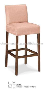 fabric bar stool chair wood grain high back bar chairs mx0618