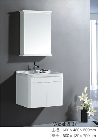 Bathroom Cabinets 700mm allen roth bathroom cabinets, allen roth bathroom cabinets