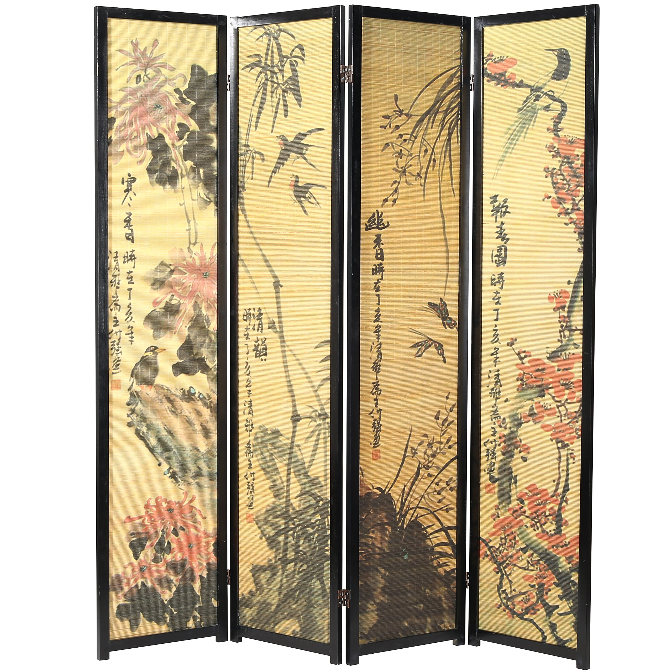 Cheap Chinese Room Divider Screens, find Chinese Room Divider ...