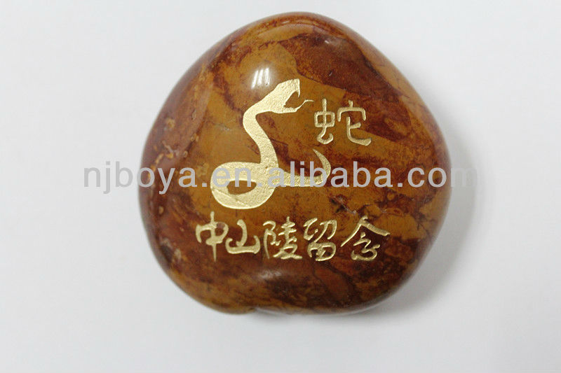 engraved stones with animal