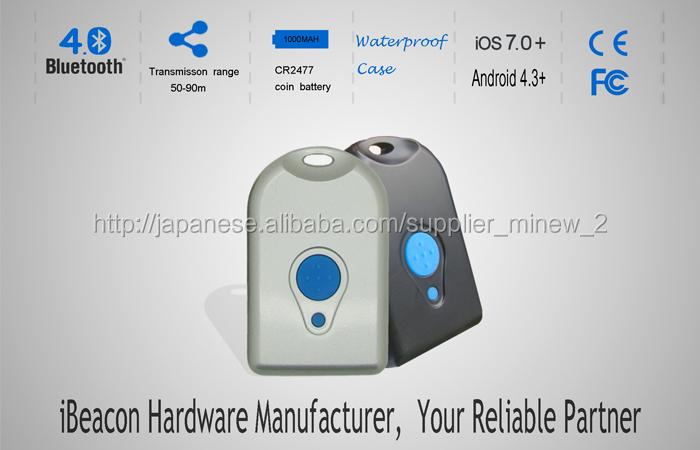 Square Shape Waterproof Ibeacon Bluetooth Low Energy Ble 4 0 Beacon - Buy  Cheap Bluetooth Module,Ble 4 0 Ibeacon,Ibeacon Module Product on Alibaba com