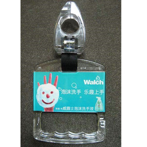 Hot sell transparent thickened PC plastic advertising bus handle