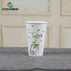 pe coated personalized single one time recycled hot drink take away with sleeve printed coffee cups disposable