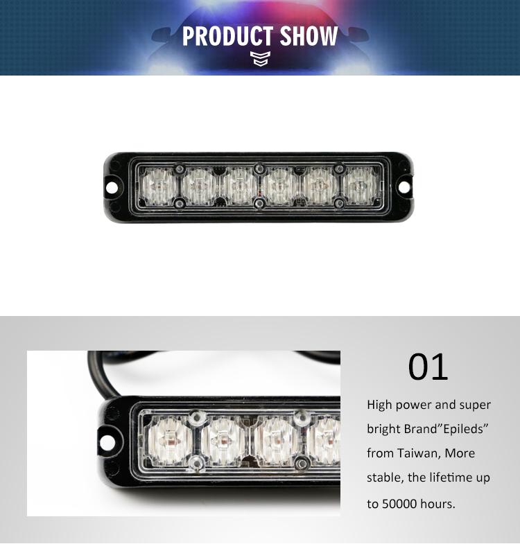 High power waterproof emergency vehicles/LED Automotive Warning Strobe light head LB1086-1