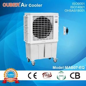 Convair Evaporative Cooler Wholesale, Cooler Suppliers - Alibaba