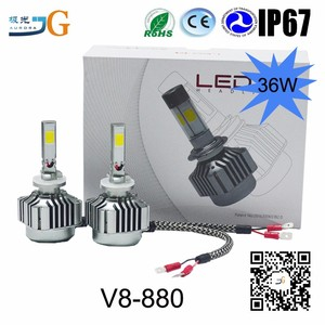 36W High Competitive Prices For Led Car, V8 Car Led Headlight Kits High Lumens For Headlight