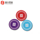 Wholesale Passive HF MIFARE Classic EV1 1K Cheap RFID Tags