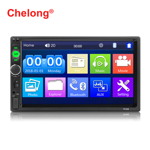 7010B Multimedia autoradio usb bluetooth FM SD AUX support backup camera mirror link 2 din car radio mp5 player