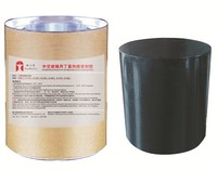 7.0 kg double glass sealant used hot melt adhesive butyl sealant