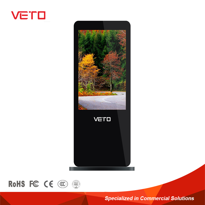 china Indoor free standing lcd advertising custom lcd display free online advertising