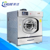 /product-detail/front-loading-used-commercial-laundry-washing-machine-wool-washing-machinery-62030765150.html