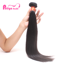 Cheap real human hair extensions Straight hair bundles Brazil products 20cm to 100cm available short and long length hair
