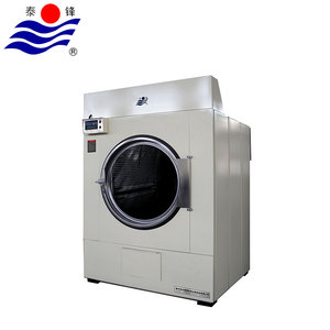 High quality washer gas drying machine