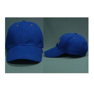 7d535fab561 Custom Brimless Hat Wholesale