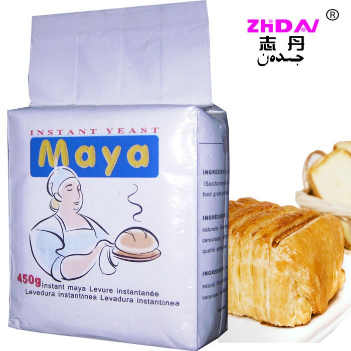 High Quality Bread Yeast, Dry Instant Yeast, Active Dried Yeast Price
