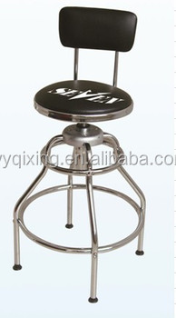 Swivel Bar Stool With Backrest Buy Cheap Bar Stools
